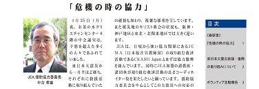 jea_news_39_title.jpg